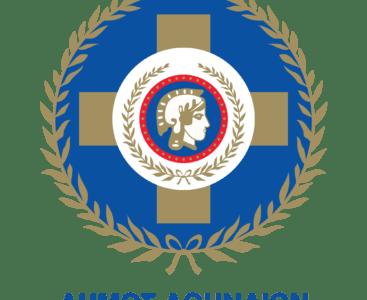 Αιγίδα Δήμου Αθηναίων